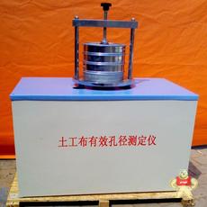 TSY-3