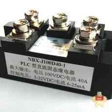 NBX-J100D40-1