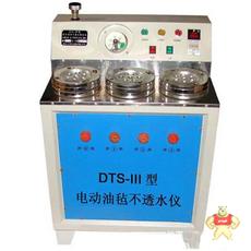 DTS-III