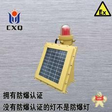 XQD1150
