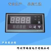 智能温控仪/数显温控表/温控器XMTC-5632