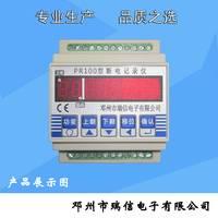 停电记录仪  断电记录仪