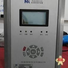 RCS-9641CS