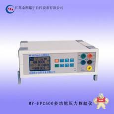 MY-HPC500
