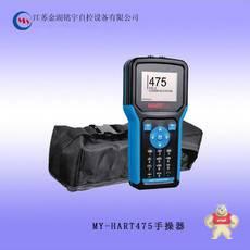MY-HART475