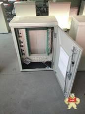 壁挂式光缆交接箱