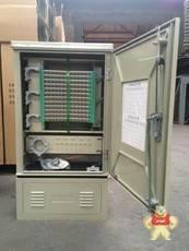192芯室外光缆交接箱