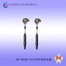 MY-WRNK-0313T