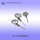 MY-WSS双金属温度计1.5级 万向型双金属温度计