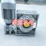 紫光减速机,台州紫光减速机,中研技术有限公司