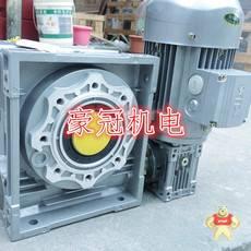 NMRW050
