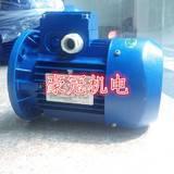 Ms7124/紫光电机/紫光马达/紫光减速机