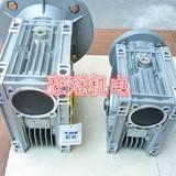 供应蜗轮减速机,涡轮蜗杆减速机,紫光减速机