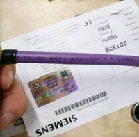 西门子总线电缆DP通讯线紫色两芯双层屏蔽6XV1830 6XV1830-0EH10SIMATIC NET, PROFIB