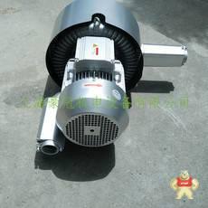 RHG-810