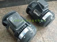 供应台湾变频电机,富田电机