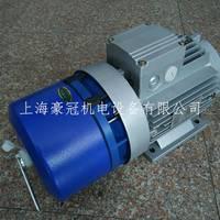 紫光电机/紫光刹车马达/紫光电磁刹车电机