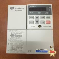 SH-020-0.75KBC