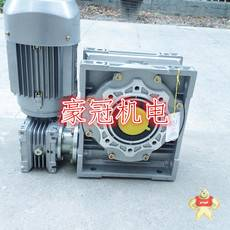NMRW075