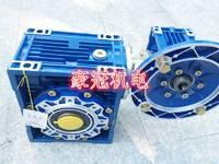 紫光蜗轮蜗杆减速机NMRW减速机紫光双曲面减速机