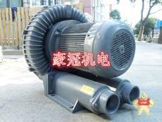 RB-077-5.5KW