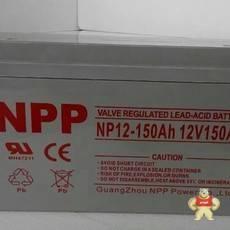 NP12-150