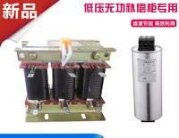 电容器补偿串联电抗器CKSG-3.0/0.45-6%配套电容器50KVAR 上海民恩专业制造