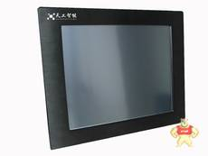 17寸铝面板触摸显器