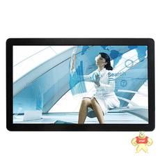 LCD铝合金拉丝面板触控一体机