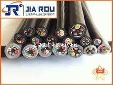 JRFLEX39211-004