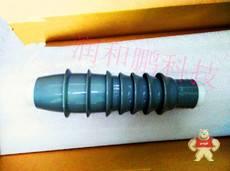 电缆附件ZXC2
