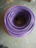 西门子PROFIBUS总线电缆6XV1831-2A 科吉工控