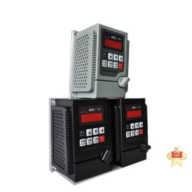 0.4KW 单相变频器 变频器,单相变频器,220V变频器,节能变频器