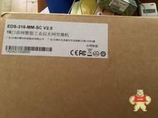 EDS-316-MM-SC