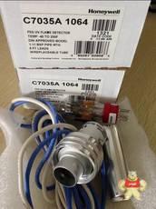 C7035A1064