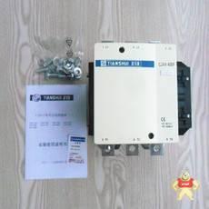CJX4-400F