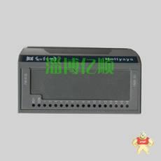 FM161D