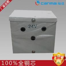 DG-1000VA22036e