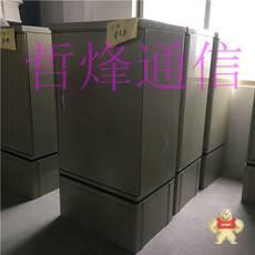ZF-SW-GJX-022