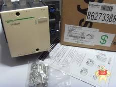 LC1D205M7C