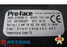 GP2401-TC41-24V
