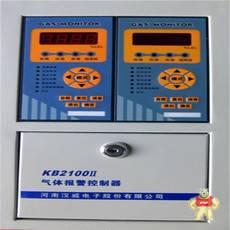 KB2100II-1