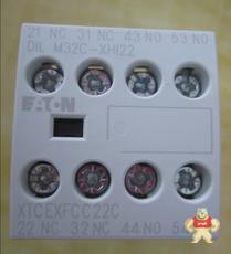 DILM32C-XHI22