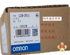 CJ2M-CPU13