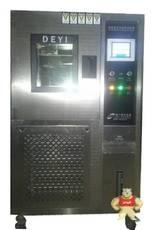 DEGJ-80LF