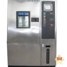 DEJG-500A