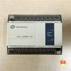 AX1N-24MR