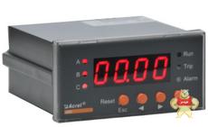 ARD-100