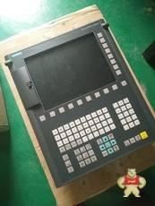 6FC5548-0YC20-0YA0
