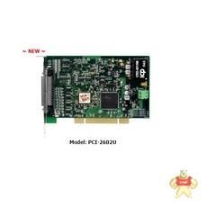 PCI-2602U